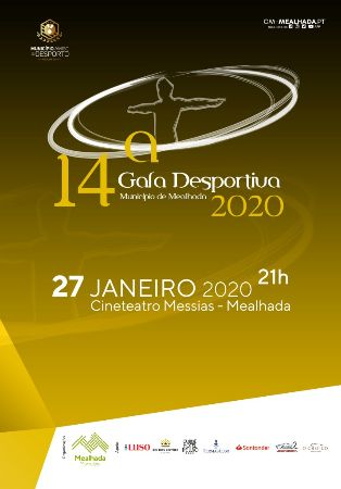 14ª Gala Desportiva da Mealhada