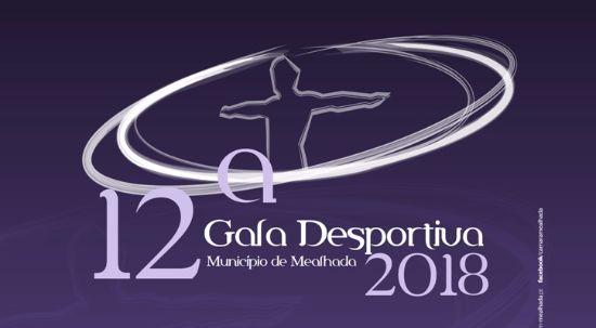 Gala Desportiva do Município da Mealhada abre período para apresentação de candidaturas
