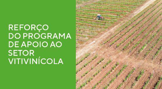 Reforço da dotação comunitária do programa de apoio ao setor vitivinícola