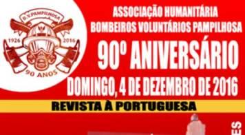 Revista à portuguesa na Pampilhosa